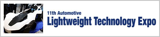 Automotive Lightweight Technology Expo